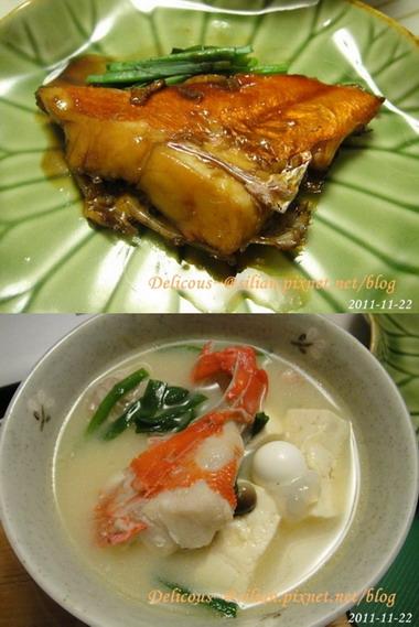 金目鯛煮付け + 魚頭味噌湯