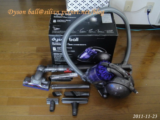 20111123 Dyson ball