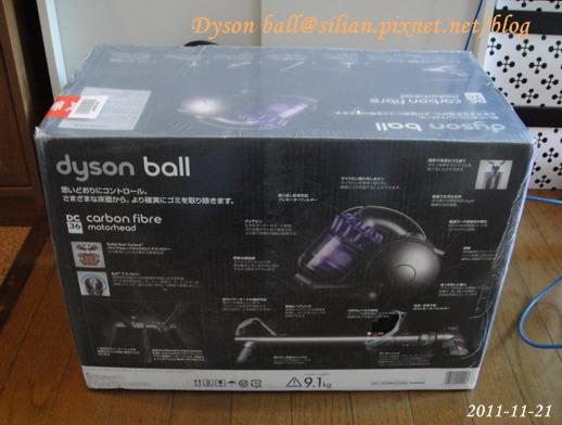 20111121 Dyson ball