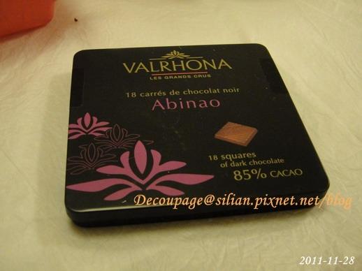 20111128 巧克力盒改造前