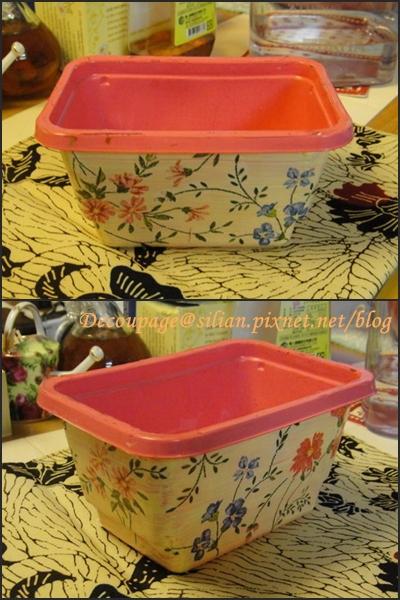 20121202 豆腐盒