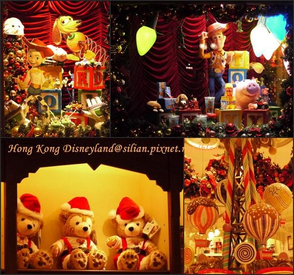香港迪士尼樂園 Hong Kong Disneyland
