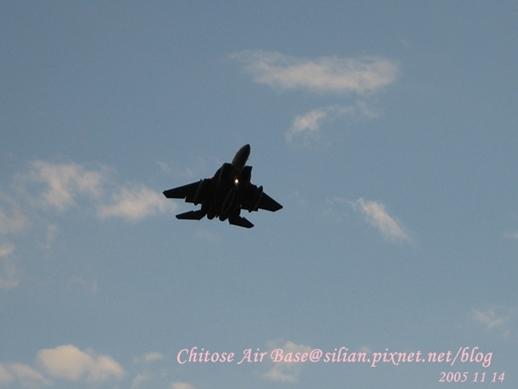 Chitose Air Base 03