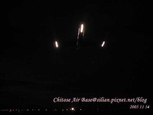 Chitose Air Base 17
