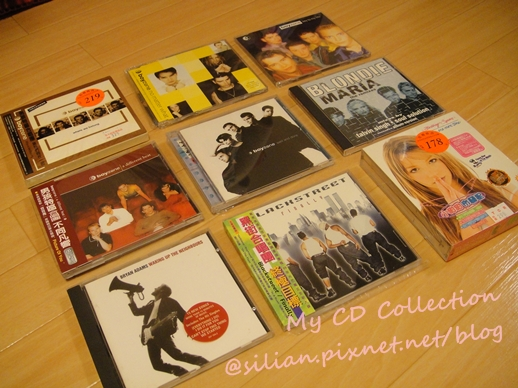 My CD Collections B