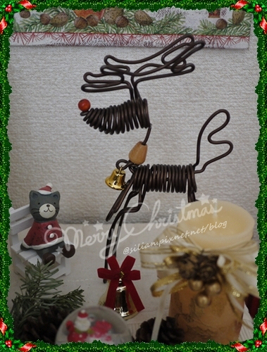 121224 Merry Christmas