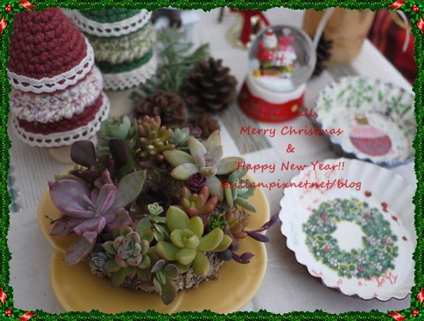 121224 Merry Chrismas