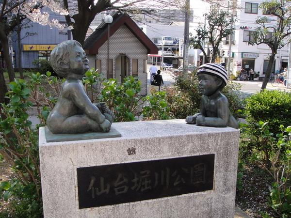 仙台堀川公園的孩童像