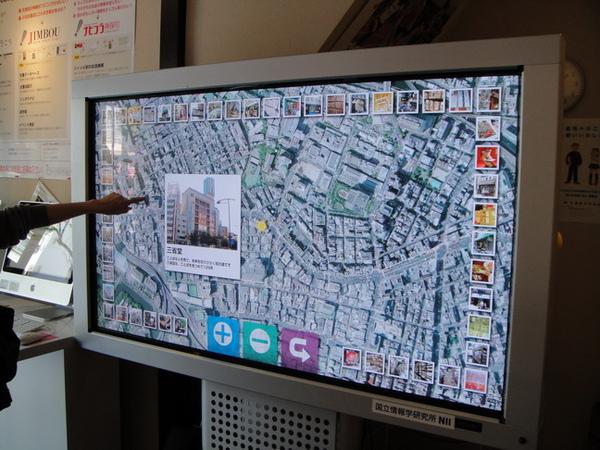 哇~裡面有一個好大好大的觸控式液晶螢幕,可以手觸控指你想去的地方或圖上的參觀點~