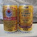最早期ASAHI啤酒復刻版
