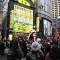 才剛到中華街就看到了獅子舞 (採青).jpg