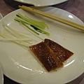 北京烤鴨~ 好好吃~~現在看到照片好想再吃一次喔~ 流口水了___.jpg