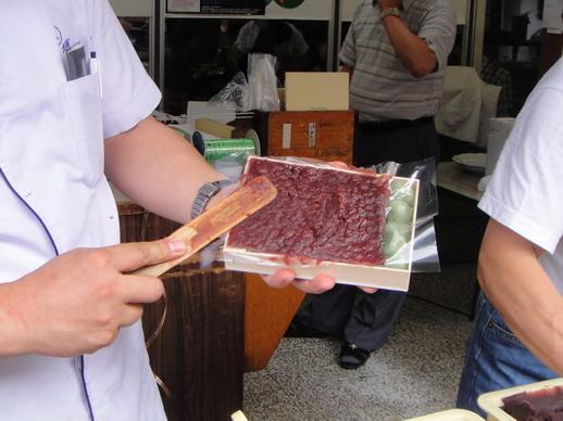 紅豆泥塗的滿滿的