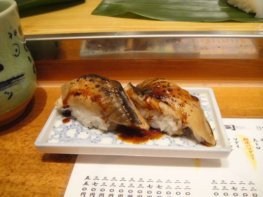 好吃的穴子魚