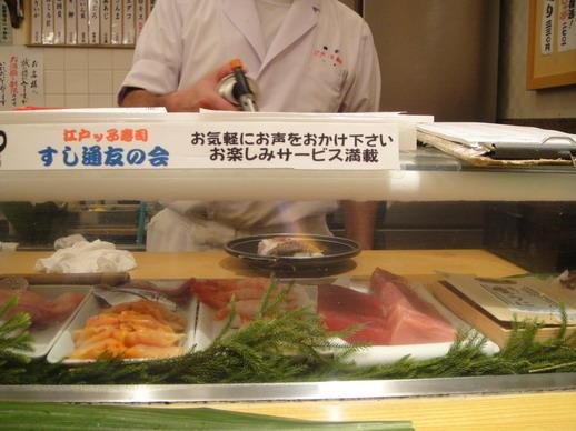 師傅在烤穴子魚