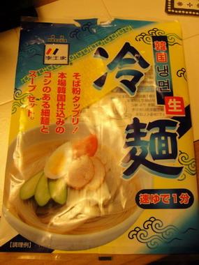 在Lazona裡面超市買到的韓式冷麵