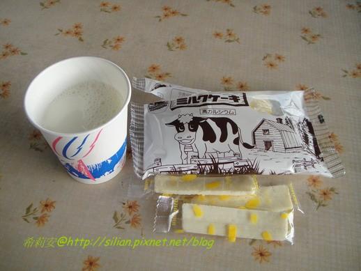 還買了Hiro小時候來富士山買的牛乳片(很像我們的羊乳片)