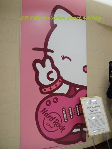 成田的Hard Rock Cafe看到可愛的kitty將