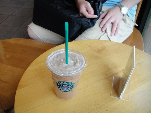 BALI COLLECTION SOGO的 STARBUCKS~