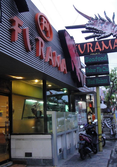 以前常來吃的FURAMA 中華料理