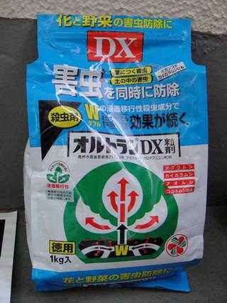 殺蟲藥 オルトラン DX 粒劑
