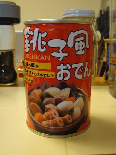 在umihotaru買的關東煮罐頭