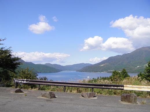 箱根蘆之湖~