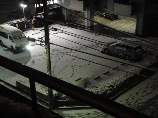 有人己經在雪地上畫愛心了