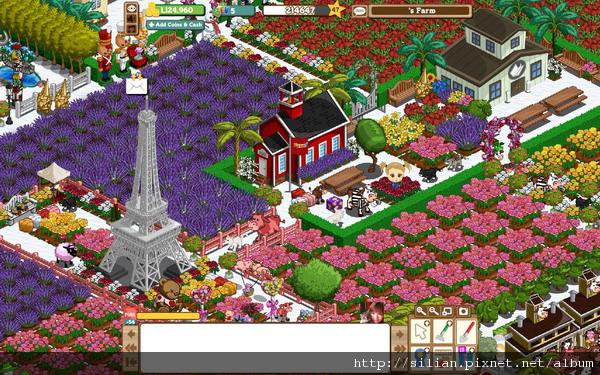 20100212 FarmVille 03.jpg