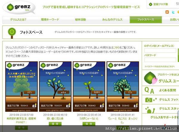 ECO TREE 1.jpg