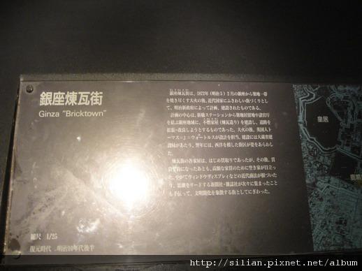 DSC08590.JPG