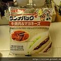牛燒肉&美奶滋 Lunch Pack