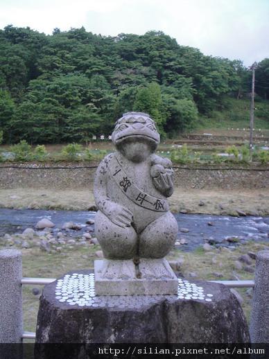 20100604 道志村道駅 河童