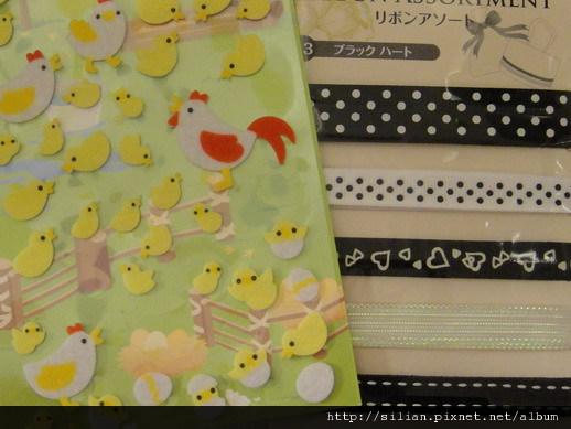 2011/4/30 母雞帶小雞逛多肉雞蛋園