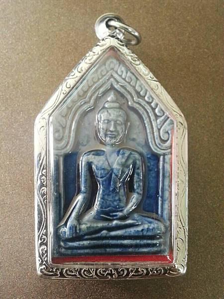 龍普添瓦帕考2545一期瓷燒三金符管坤平
