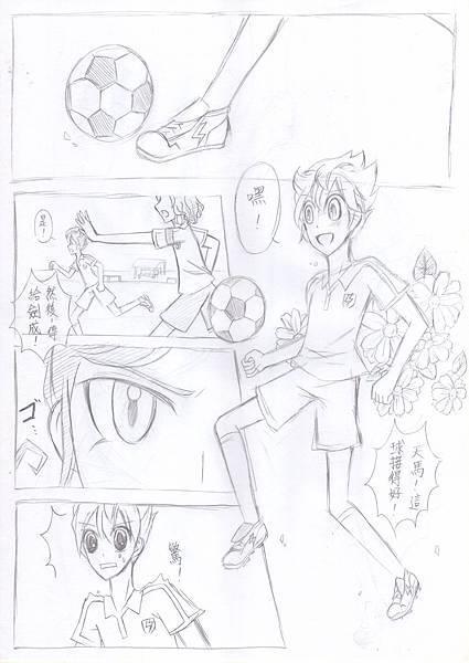 天馬單頁漫畫