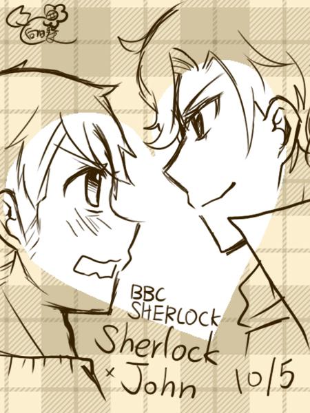 BBC SH