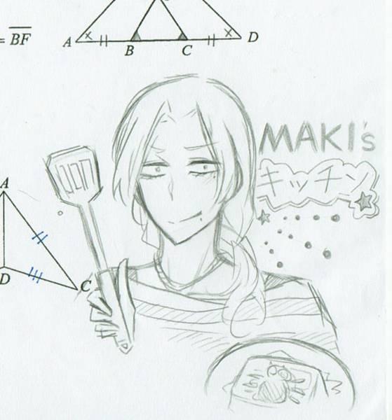 MAKI's kitchin.jpeg