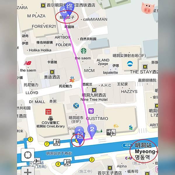 2016.05.19-24明洞餃子.jpg