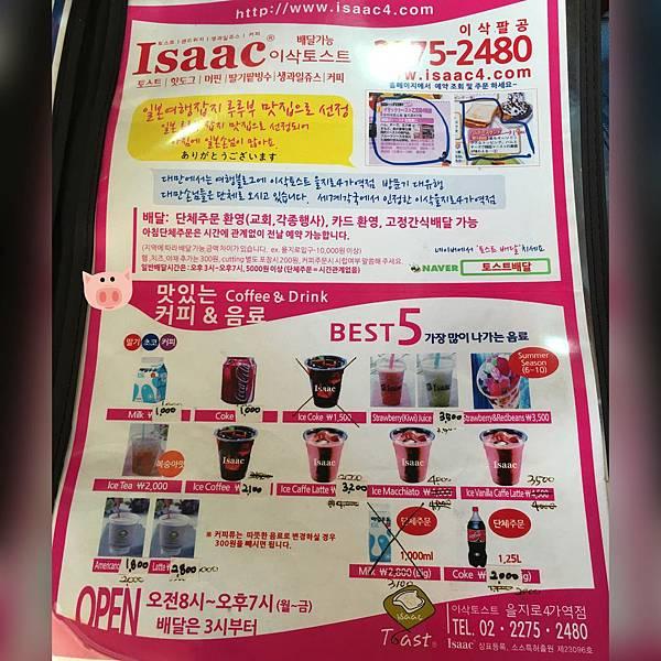 2016.05.21-09 ISAAC吐司.jpg