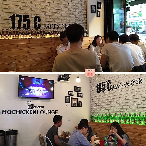 2016.05.21-05 HO CHICKEN HOUSE.jpg