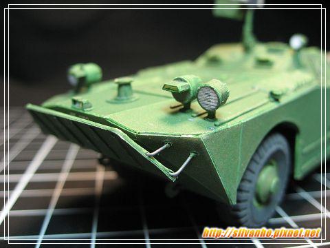 BRDM29.jpg