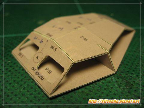BRDM03.jpg