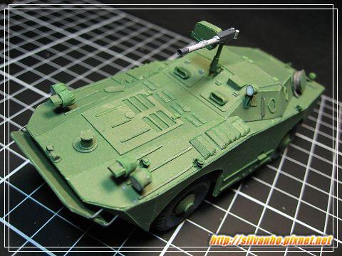BRDM18.jpg