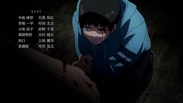 【c.c动漫 ccwzz.cc】东京食尸鬼【第01话】无字幕_20147414958.JPG