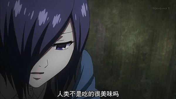 [KTXP][Tokyo Ghoul][02][GB_CN][720p][MP4]_201471122451