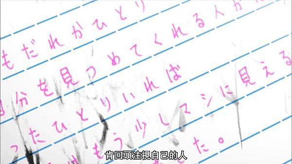 M3_Sono_Kuroki_Hagane_14_20147231116