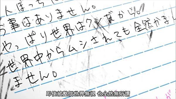 M3_Sono_Kuroki_Hagane_14_201472311042