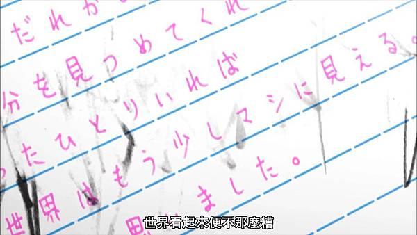 M3_Sono_Kuroki_Hagane_14_201472311114