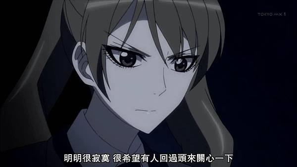 M3_Sono_Kuroki_Hagane_14_2014723105923